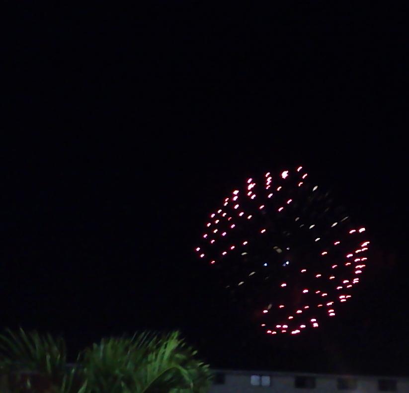 Fireworks 7/4/2013 - 3