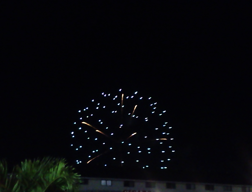 Fireworks 7/4/2013 - 5